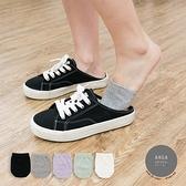 韓國襪子 純色半襪【K0618】