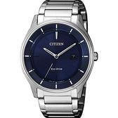 【滿額禮電影票】CITIZEN 星辰 光動能城市手錶-藍x銀/40mm BM7400-80L