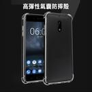 四周全包式防撞手機保護套 ASUS ROG Phone 5/ZS673KS 清水套 防摔防撞 TPU軟套 手機套/手機殼