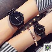 情侶手錶  情侶手標錶學生時尚潮流手錶皮帶情侶錶防水簡約超薄 玫瑰女孩