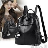 後背包 後背包女新款潮韓版時尚百搭女士包軟皮大容量書包旅行pu包包 至簡元素