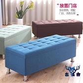 儲物沙發凳長方形多功能儲物收納凳凳子皮個性創意【古怪舍】