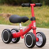 新款兒童滑行車四輪平衡車溜溜車1-3歲無腳踏扭扭車學步車助步車『韓女王』