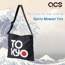 Asics 托特包 Sports Moment Tote 黑 白 斜背包 東京 Tokyo 運動休閒 【ACS】 3193A095003