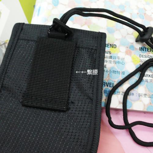 放肆購 Kamera 8060 直式帆布相機包 保護套 繫腰 類單眼 皮套 G7X G9X RX100 M4 M3 M2 EOS M10 P340 P330 GR GRD GXR
