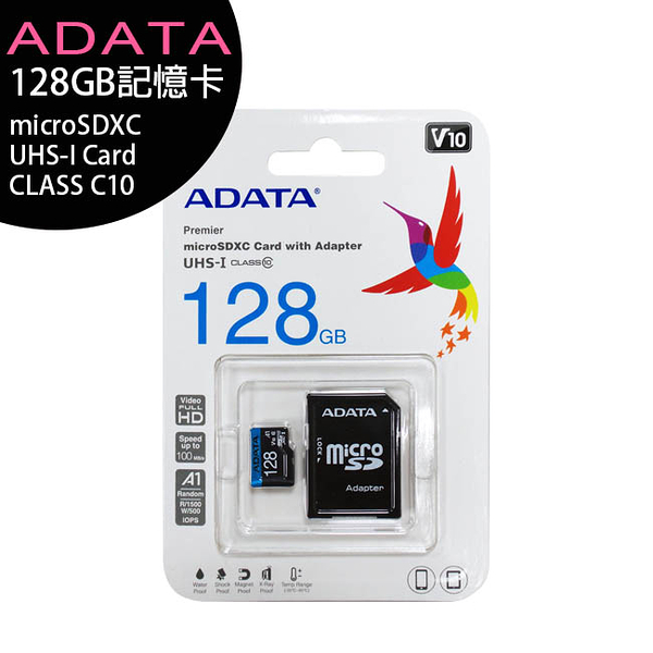 ADATA microSDHC 128GB記憶卡(C10&100MB/s附轉卡)OTR-023-3