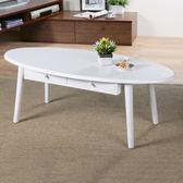 《C&B》歐伊姆北歐風格橢圓兩抽茶几桌-靜白色