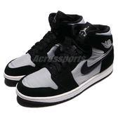 Nike Air Jordan 1 Retro High PREM 黑 灰 尼龍 喬丹1代 基本款 運動鞋 男鞋【PUMP306】 AA3993-003