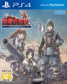 PS4 戰場女武神 Remaster(中文版)
