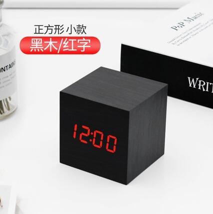 鬧鐘 鬧鐘創意學生電子鬧鐘床頭鐘多功能簡約現代夜光LED靜音木頭鐘【快速出貨八折鉅惠】