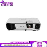 EPSON EB-W42 WXGA 3600流明亮彩無線投影機