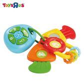玩具反斗城 BRU 車鑰匙固齒器