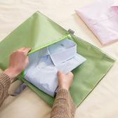 《SAFEBET》簡便輕巧可褶疊衣物收納袋/手提旅行袋