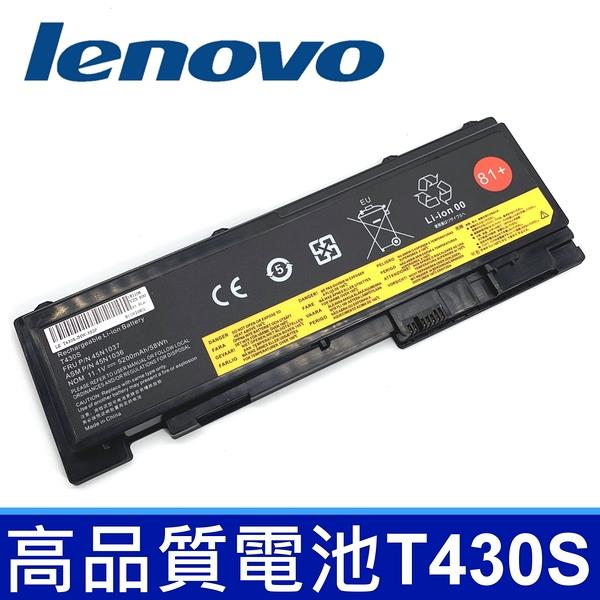 LENOVO T430S 6芯 高品質 電池 T420S T420SI T430S T430SI 81+ 45N1037 0A36287 0A36309 45N1036  45N1038 45N1039 45N1066 45N1067