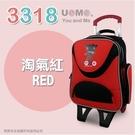 《熊熊先生》69折特賣 UnMe 兒童書包 3318 可拆分離式 拉桿背包 防潑水 MIT