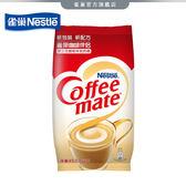 【雀巢 Nestle】雀巢咖啡伴侶奶精袋裝453.7g