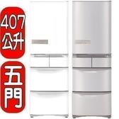 回函贈【9折優惠】HITACHI日立【RS42HJW】407公升五門冰箱(與RS42HJ同款)星燦白