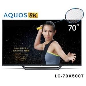 SHARP 夏普 LC-70X500T AQUOS 真8K液晶顯示器 液晶電視