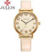JULIUS 聚利時 冒險漫遊時空簡約數字皮帶腕錶-淺膚色/32mm 【JA-939B】