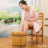 家用足浴木桶洗腳桶洗腳木盆香柏木可按摩成人加厚木質zzy8409『伊人雅舍』