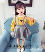 大碼 秋裝套裝2018新款韓版潮1-2-3-4歲5女童公主裙女寶周歲套裝 GB6590【miss洛羽】