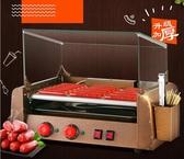 熱銷烤腸機艾士奇烤腸機商用烤香腸熱狗機器不銹鋼全自動烤火腿腸機家用臺式 智慧e家LX