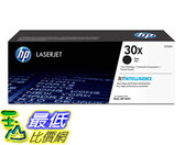 [106美國直購] 硒鼓 HP 30X (CF230X) Black High Yield Original LaserJet Toner Cartridge