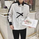 秋季襯衫男韓版長袖白襯衣白色寸衣外套男士潮流學生秋裝衣服寬鬆 「潔思米」