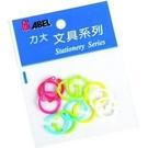 《享亮商城》NO.09710 塑膠彩色卡片環 1-1/4吋-OPP袋7入