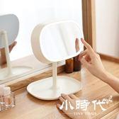 化妝鏡/梳妝鏡鏡子 臺式公主鏡 創意帶燈LED [HZJ]-23