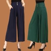 中年女裙褲夏大碼寬鬆闊腿褲高腰九分休閒褲棉麻大擺褲顯瘦大腳褲
