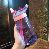 週年慶優惠-吸管杯成人孕婦創意韓國兒童夏季水杯女生韓版便攜杯隨手杯