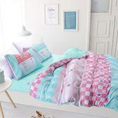 ✰加大鋪棉床包兩用被四件組✰100%精梳純棉(6×6.2尺)《起床了》