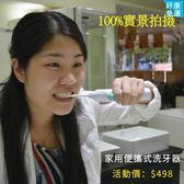 沖牙機 牙喜DS220手動沖牙器 家用便攜式洗牙器水牙線洗牙機潔牙器沖牙【快速出貨八折搶購】