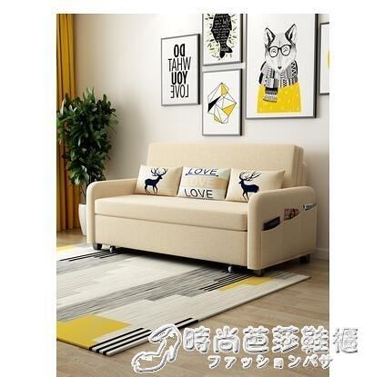 沙發 摺疊沙發床兩用可摺疊客廳小戶型1.2米雙人三人1.8米省空間帶儲物