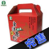東港鎮農會-東津老鷹紅豆純米米粉禮盒160g*3(年節.過年.伴手禮)