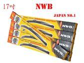 【94bon】日本知名品牌NWB NU系列 三節式覆膜雨刷 日系車原廠指定 通用勾式 17吋425mm 可更換膠條