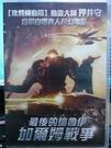 挖寶二手片-0B04-272-正版DVD-電影【最後的德魯伊 加爾姆戰爭】-攻殼機動隊動畫鬼才 押井守集大成