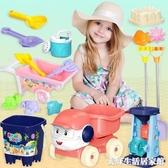 兒童沙灘玩具車小男女孩玩沙子挖沙鏟子工具寶寶戲水玩沙玩具套裝ATF 美好生活