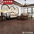 自粘地板革PVC地板貼紙地板膠加厚防水耐...