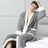 睡袍男冬季加厚中長款珊瑚絨浴袍秋冬天男士睡衣法蘭絨浴衣家居服