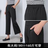 闊腿褲女直筒褲新款韓版高腰寬鬆雪紡七分垂感直筒學生九分夏季薄款(818來一發)