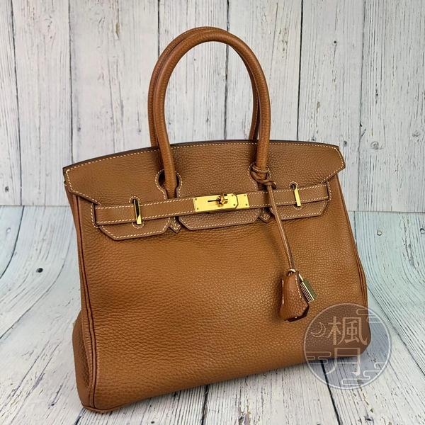BRAND楓月 HERMES 愛馬仕 金棕色 皮革 皮質 BIRKIN30 箔金包 手提包