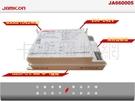 JAMICON凱美 BAAE1042N02 DULUX D/ E 26W 4P 1燈 220V 預熱電子式安定器 _ JA660005