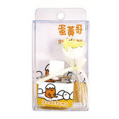 【三麗鷗】蛋黃哥 mini 薰香組8ml(白茶)X2