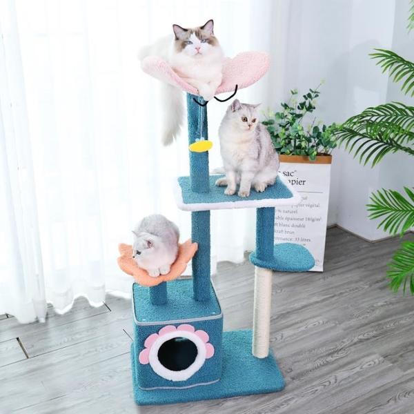貓跳台 貓爬架不占地小型貓架子多層貓窩貓樹一體多功能實木劍麻貓咪抓柱【快速出貨】