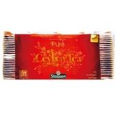 《Stassen》司迪生精選紅茶(袋裝防潮包)2g*100茶袋