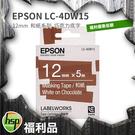 福利品 EPSON LC-4DW15(4DW1) 12mm 和紙系列 原廠標籤帶