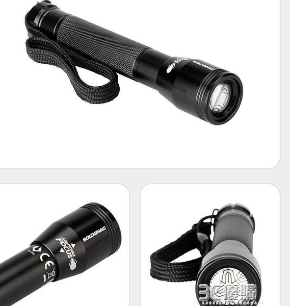 手電筒強光戶外小便攜家用強光小電筒迷你手電OVH 3C優購