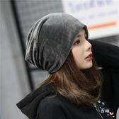 頭巾新品秋素面堆堆帽毛絨套頭帽正韓簡約休閒護耳包頭月子帽(限時八八折)